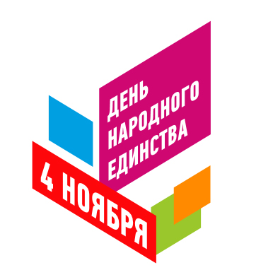 Заявление На Аттестацию Концертмейстера