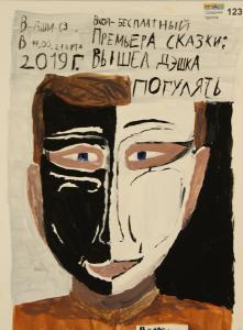 Цыганов Владимир, ДШИ № 62 пгт. Краснобродский