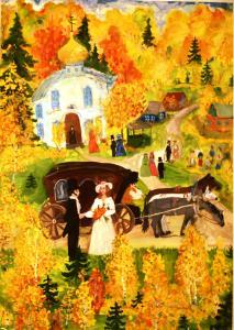 Вашкевич Светлана - Болдинская осень